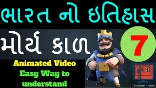 Download Maurya Yug|indian History|Lecture:07|Morya vansh in Gujarati|Gpsc history lecture Video