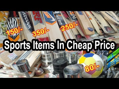 Gym Sports Items In Wholesale & Retail Price | Best Market For Sports Lovers | Go Boys and Girls