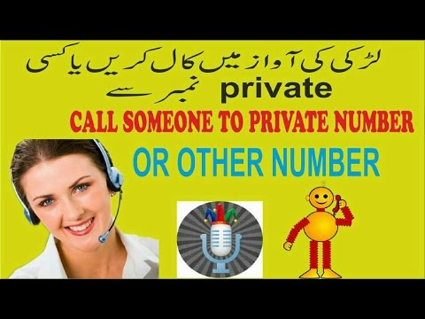 How to Change Voice Male to Female During Call? mobile app say apni awaz kaisay badali jaYURDU HINDI