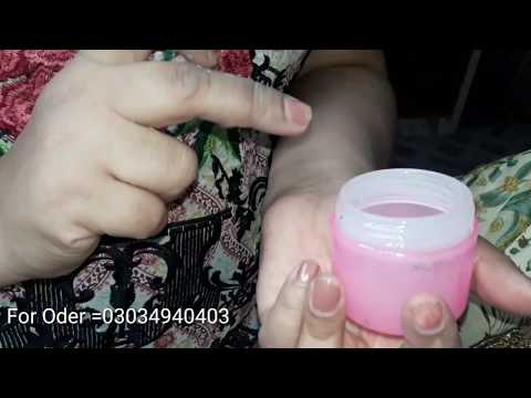 Remove Unwanted Hair Permanently 100% Works - (nazia bilal)
