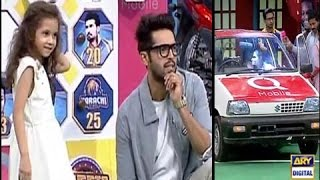 Cute little girl won a car in Jeeto Pakistan
