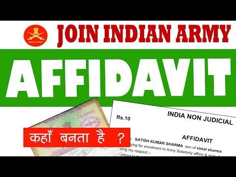 Indian Army ka AFFIDAVIT Kha banta hai ..AFFIDAVIT kaisa hota hai !! कहाँ बनता है ? #tech4you