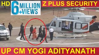 UP CM Yogi Adityanath Z plus security || UP CM Helicopter take off
