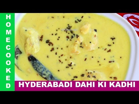 ✅ Dahi Ki Kadhi Hyderabadi - How To Make Dahi Ki Kadhi at Home - Simple Quick & Easy
