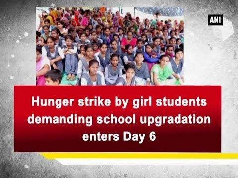 Xxx Mp4 Hunger Strike By Girl Students Demanding School Upgradation Enters Day 6 Haryana News 3gp Sex