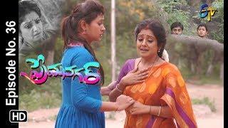 Prema Nagar | 24th August 2019  | Full Episode No 36 | ETV Telugu