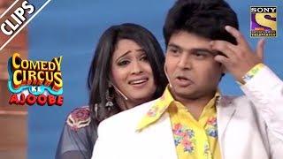 Shweta & Siddharth