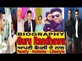 Download Guru Randhawa Biography   Father   Mother   House   Hobbies   Lifestyle   Wife   Unlimited Gyan MP3,3GP,MP4