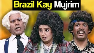 Khabardar Aftab Iqbal 10 March 2018 - Brazil Kay Mujrim - Express News