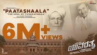 Paatashaala -Yuvarathnaa(Kannada) | Puneeth Rajkumar|Santhosh Ananddram |Vijay Prakash|Hombale Films