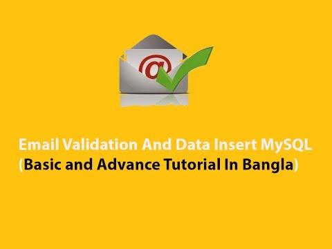 Email validation in php bangla full tutorial   কিভাবে ইমেইল ফর্ম ভ্যালিডেশন করবেন