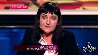 «Олег хотел домостроя», - первая жена актера Олега Василькова о причинах развода.