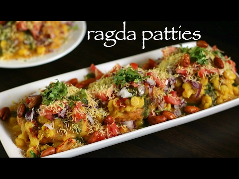 ragda patties recipe | how to make ragda pattice recipe | ragada recipe
