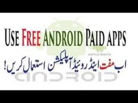 use Pro   Paid android apps install Free in URDU   HinDi