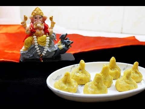 Mawa Modak (Using Milk Powder) | Ganesh Chaturthi Special - Chef Lall's Kitchen