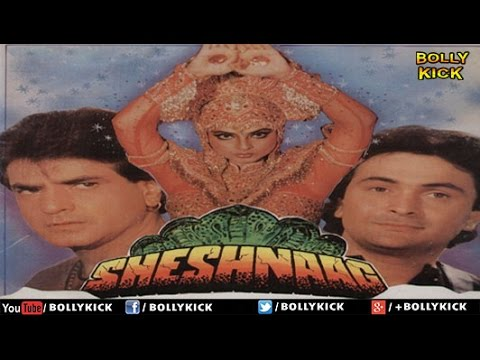 Xxx Mp4 Sheshnaag Full Movie Hindi Movies 2019 Full Movie Rishi Kapoor Movies Jeetendra Rekha 3gp Sex