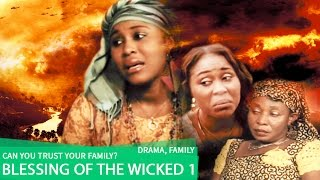 Watch Free Nigerian Nollywood Movies, Ghanaian Ghallywood movies  Watch The Latest Blockbuster Movies on  http://irokotv.com?utm_source=YToffscreen&utm_medium=video&utm_campaign=placement  Watch Sister