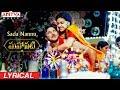 Download Sada Nannu Lyrical Mahanati Songs Keerthy Suresh Dulquer Samantha Vijay Devarakonda mp3