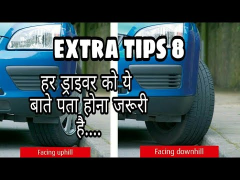 SOME GOOD AUTOMOTIVE TIPS|EXTRA TIPS PART 8