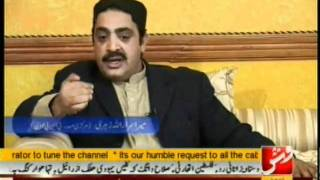 Islamabad Time ( VSH NEWS ) Mir Israr-u-Allah Zahri Interview Part 1 Of 3