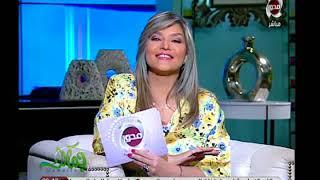 #x202b;جمالك | حلقة كاملة 28- 4- 2018 مع رانيا حمودة#x202c;lrm;