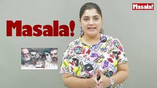 Alif Episode 01, Sajal Ali, Hamza Ali Abbasi: Review - by Mahwash Ajaz