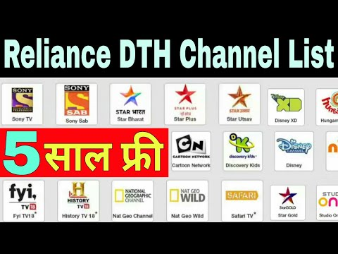 Reliance DTH Full Channel List Free For 5 year