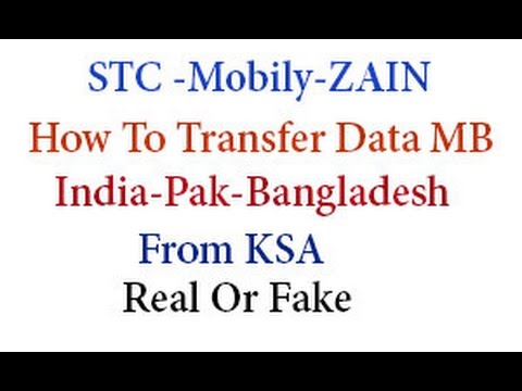 HOW TO TRANSFER MB INDIA BANGLADESH PAKISTAN AND OTHER COUNTERY FROM SAUDI ARABIA