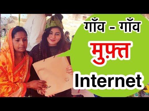 Can Internet Change ur life ? Real Life Motivation Video -#daywithasaathi #googleindia   JSuper Kaur