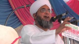 Molana Salahuddin Saifi sb DB Jalsa Katapora-2015