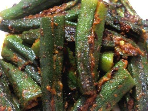 ऐसे बनाएं परफेक्ट मसालेदार भरवां भिंडी - Stuffed Bhindi Masala | Bhindi-Okra- Ladyfinger Recipe