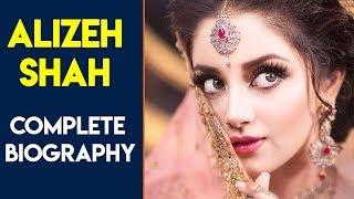 Alizeh Shah Biography   Dramas   Family   Sister   Ishq Tamasha   Actress  