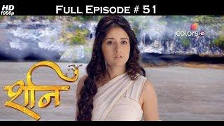 Shani - 16th January 2017 - शनि - Full Episode (HD)