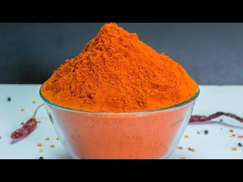 Sambar Powder Recipe / How to make Sambar Powder at Home