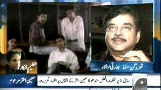 Bollywood stars tribute to Moin Akhtar