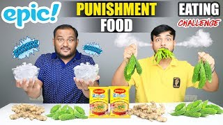 EPIC PUNISHMENT FOOD EATING CHALLENGE | Green Chillies Challenge | Competition | Food Challenge