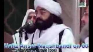 Salam   Dua Pir Syed Naseeruddin Shah Sahib Golra Shareef