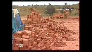 Download Про рабство в Дагестане Video
