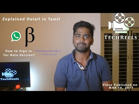 How to sign in for WhatsApp Beta Version | For Android [தமிழ்]