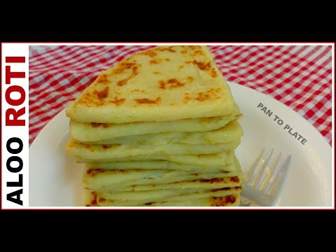 झटपट बनाइये स्वादिष्ट आलू रोटी | Aloo Roti Recipe | Leftover Boiled Potatoes Recipe | Evening Snacks