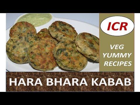 HARA BHARA KABAB   KABAB   HARABHARA KABAB WITH MINT CHUTNEY by indian chef recipe