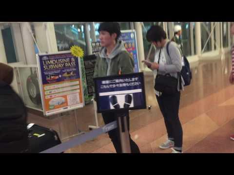 How to take airport limousine bus - Haneda Airport (late night to Shinjuku/Hyatt Regency Tokyo)