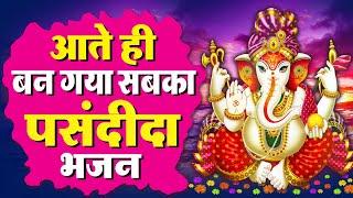 Dj Bhakti Remix 2018 Ram ji ke sath jo hanuman nahi hote-Ram