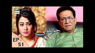 Chandni Begum Episode 51 - 14th December 2017 - ARY Digital Drama