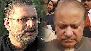 PPP Sharjeel Memon badly criticizes Nawaz Sharif in media talk | 24 News HD
