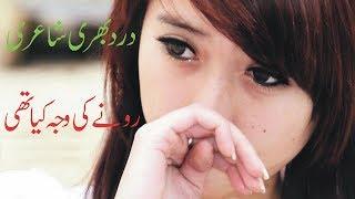 Online Urdu Poetry Videos