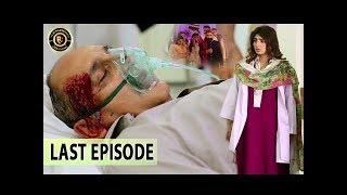 Mubarak Ho Beti Hui Hai Last Episode - Saima Khan & Sajid Hassan