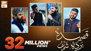 Qaseeda Burda Shareef | In Four Different Language | ARY Qtv