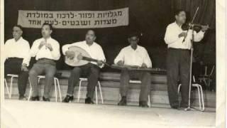 daoud and saleh al kuwaiti - Yanabaat el raichan
