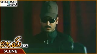 Vijay IPS Movie || Sumanth Went To Satyanarayana House For Insert Camera || Sumanth ||Shalimarcinema